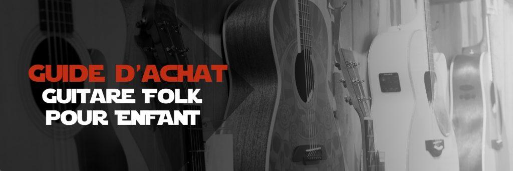 guitare folk pour enfant
